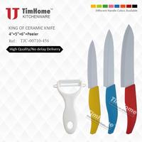 TJC-00710 Fruit Vegetable Utility Chef Ceramic Knife Set + Vegetable Peeling Machine