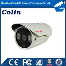 Colin patent white light technology waterproof &vandal resist ip camera welcome enquiry