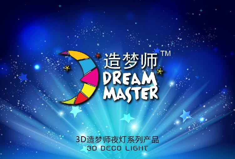2018 wholesale dream master marvel spider man hand creative 3d lamp cheap gift silk buy quality light insert directly from china light guild suppliers dream master marvel spider man hand creative 3d lamp led wall light aloadofball Image collections