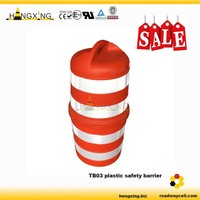 TB03 Reflective Road Barrier