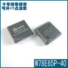 ELECTRONIC P-40 BEST PRICE