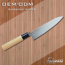 Japanese Style Chef's Kitchen Knife