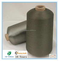 75D 100D High Tenacity Polyester Filament Label Yarn