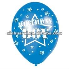 blue latex happy birthday balloons