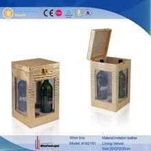 Hot sale 4 bottles leather packaging stroage box,wine case,wine box