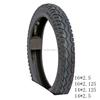 Super Tubeles Motorcycle Tyre