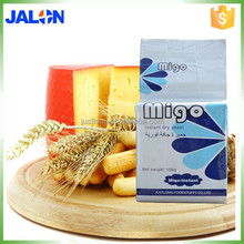 high quality Eagle low sugar 500g for bread bakery instant dry yeast powder from china