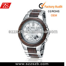 2013 Fancy Bewell Wooden Watch Metal and wood wristwatch