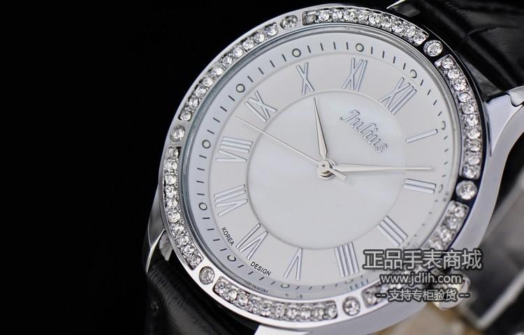 Julius Women's Lady Wrist Watch Quartz Hours Best Fashion Dress Bracelet Band Shell Leather Rhinestone Girl Birthday Gift JA-695