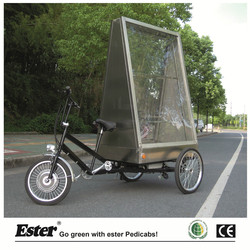 Outdoor Electric Advertising Tricycle
