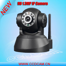 Home security system 1.3mp wifi p2p webcam 960p ip camera indoor support mobile phone viewing