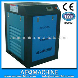 Air Cooling mc 30HP Air Compressor Manufacturer