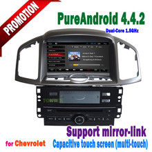 Chevrolet captiva with android 4.4.2 Capacitive screen bluetooth 3g/wifi mirror-link +hotspot+dvd/gps/radio/mp3/TV 2011 2012