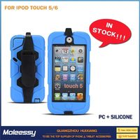 timeless classic romantic funny silicone case for iphone 5 for ipod touch 6