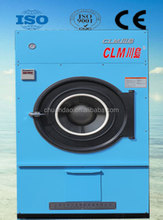 high quality industrial laundry dryer