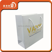Customized logo printing cheap high quality paper shopping bag china supplier