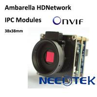 Needtek E-PTZ control professional video camera module with Alarm I/O and Audio I/O