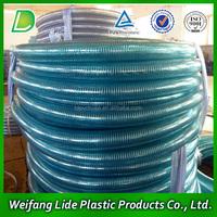 food grade pvc steel wire reinforced hose