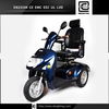 elderly new design BRI-S06 3 wheel motorcycles for adults