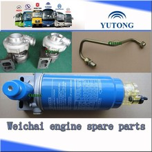 Yutong bus ZK6116 weichai power engine WD615.47 spare parts.