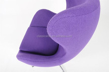 Egg-Shaped Chair, Egg Chair Replica, Egg Shaped Chair H-2008-1
