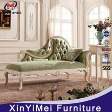 Commercial Wholesale Living Room Soft Comfortable Sofa Set
