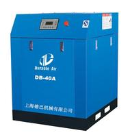 Durable 40hp Industry electric mycom compressor