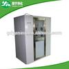 clean dust particles/ circulation/ Distinctive Air Shower Clean Room
