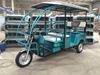 battery three wheels e rickshaw for sale