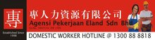 Foreign worker agency in malaysia