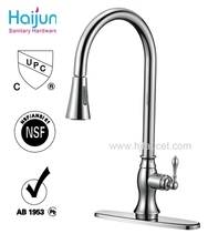 Long Neck Brass Kitchen Sink Faucet with cUPC (82H16-CHR)