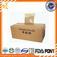 Chinese Manufacturer supply super bee propolis powder with good price