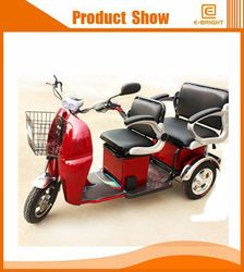 hot selling 250cc eec tricycle for cargo