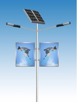 solar power for sale led remote area lighting system DC12V 24V ip66 AUTO control PWM 10w-90w solar led street light system