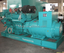 CCS proved China 600 kw cumins power marine diesel generator for boats
