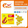 Nasi pizza ingredients bouillon cube ingredients for sale