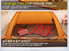 Korean Design Heating Warm Camping 3 person  car rooftop tent