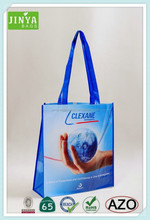 Environmental & eco-friendly pp woven foldable bag with lamination