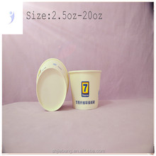 hot sale custom logo printed mini disposable paper cup