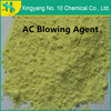 High quality ADC Foaming Agent used for all kinds of foamed products