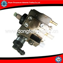 4990601 0445020119 electric fuel pump for motorcycle