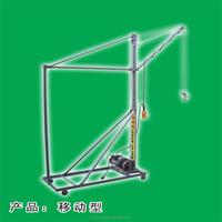 Chunyu small lift crane