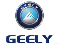 1017015737,NEW ORIGINAL RIGHT HEAD LIGHT ASSY FOR GEELY,Top quality,Good price,Made In China,Quick delivery time