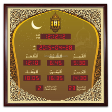 Large Islamic Digital prayer Time Wall Clock
