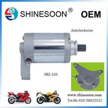 Global Selling Wholesale Suzu Yama Starter Motor for Motorcycle SRZ-150