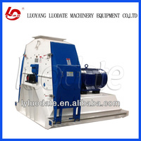 20 years factory profession machinery Large capacity corn cob hammer mill for sale