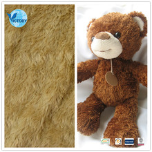 Knitted Plush Toys Fleece Fabric
