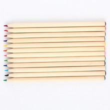 7 inch 12 Color Pencils Kids Back to School Pencils 12 color per Box
