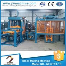 medium scale industries,construction blocks auto brick machine,concret paver and block machin
