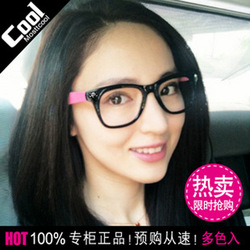 237 ewhxyj 8802 fashion skull glasses frame glasses frame men and women of non-mainstream plain frames